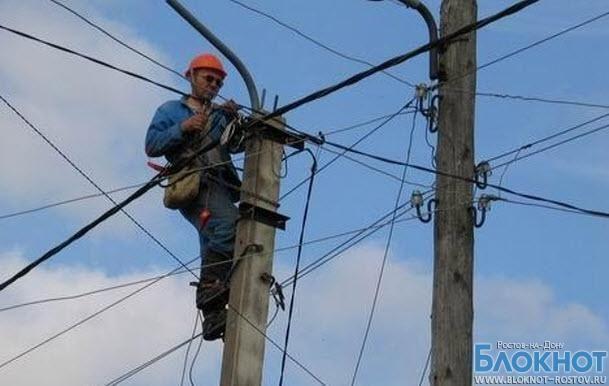 В Ворошиловском и Кировском районах не будет света