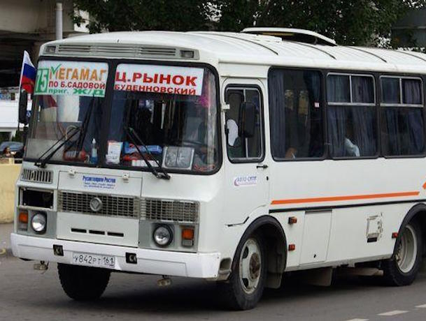 Водителя автобуса застали за просмотром порнографии при забитом салоне