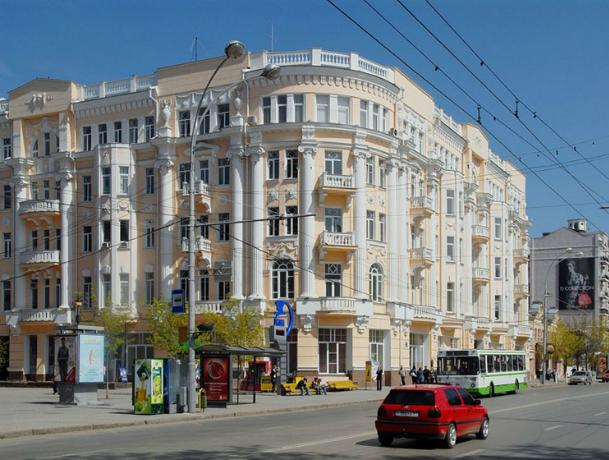 Журнал Forbes включил ростовский ЮФУ в 50 лучших вузов России
