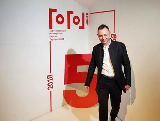 Солист группы «Звери» поздравил с пятилетним юбилеем скандальный театральный центр Кирилла Серебренникова