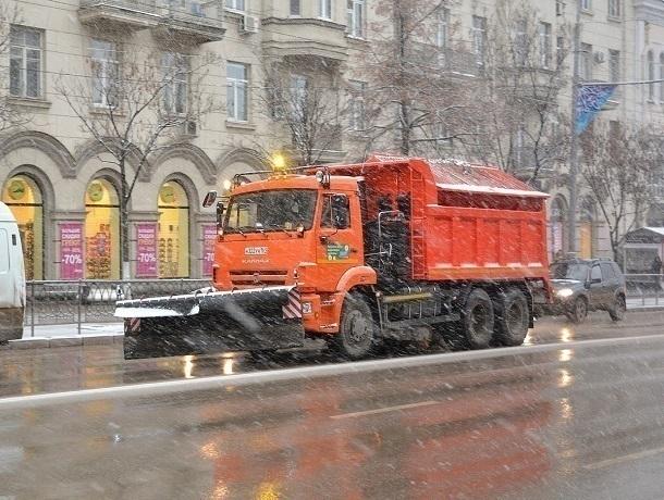 Арцыбашев: «Доконца года мызакупим еще 12 единиц коммунальной техники»