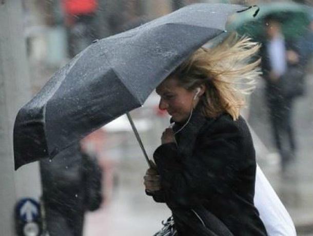 Сильный ветер с ураганными порывами заставит «поежиться» жителей Ростова в этот четверг