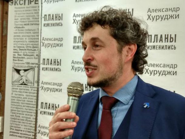 Бывший заключённый ростовского СИЗО написал книгу и презентовал ее в 200 метрах от изолятора