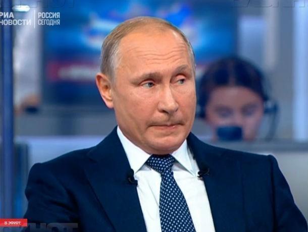 Владимир Путин подписал указ о назначении новых судей в Ростовской области
