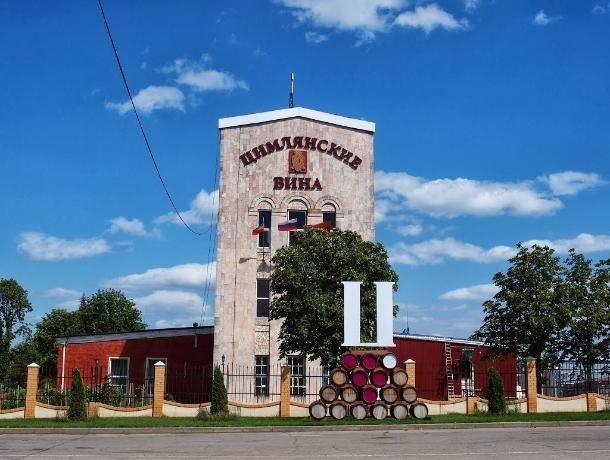 Завод «Цимлянских вин» возобновит работу в сентябре