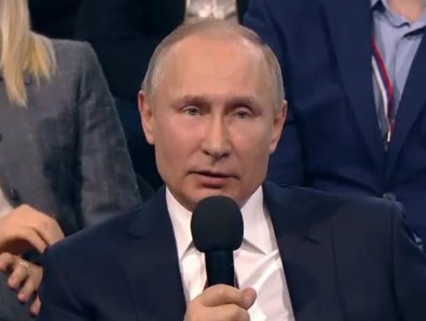 Остановить уничтожение Дона и разобраться со строительством Багаевского гидроузла пообещал ростовчанам Владимир Путин