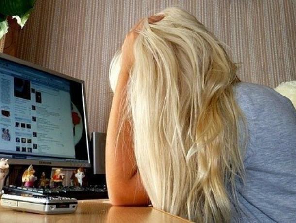 Гражданин Ростовской области присылал ребенку всоцсети интимные фото