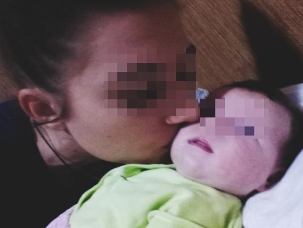 «Выношу и сделаю кому-то приятное»: в Ростовской области мать хотела продать своего ребенка за миллион рублей