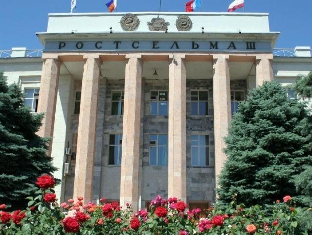 Календарь: ровно 90 лет назад начал свою работу знаменитый ростовский завод «Ростсельмаш»