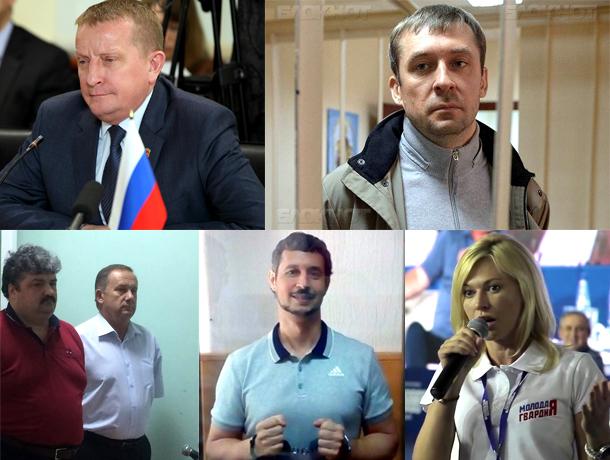 Топ-5 политических скандалов, которые потрясли Ростовскую область в 2016 году