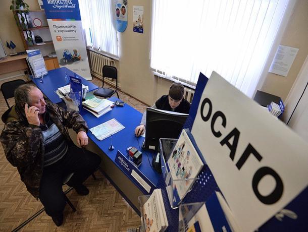 Шесть страховых компаний вРостове наказали заотказ воформлении ОСАГО