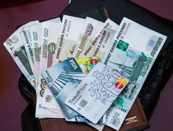 Аппетит ростовчан на кредиты в два раза превысил среднероссийский