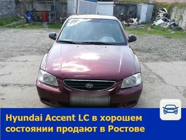 Hyundai Accent LC в хорошем состоянии продают в Ростове