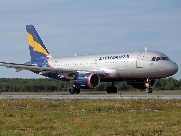Сильнее всего на 2019 год подорожали авиабилеты в Ростов-на-Дону и Краснодар