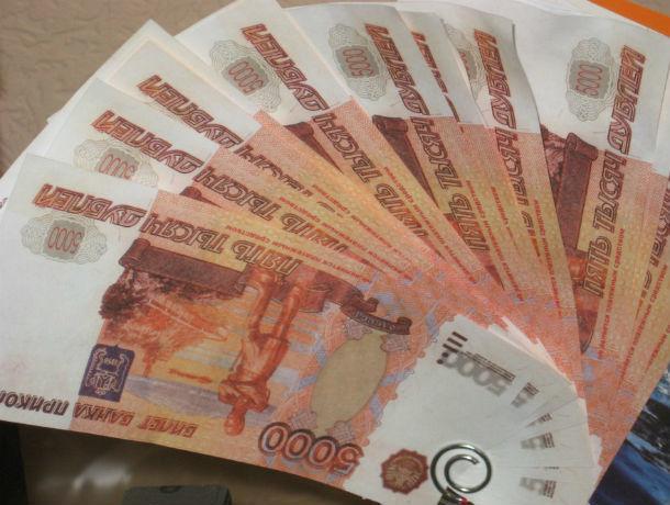 В Ростовской области выросла средняя зарплата