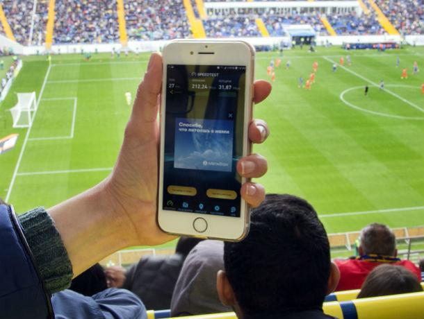 Зрители протестировали скоростной мобильный интернет от «МегаФона» на «Ростов Арене»