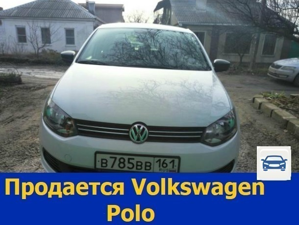 Иномарку с пробегом продает ростовский автолюбитель