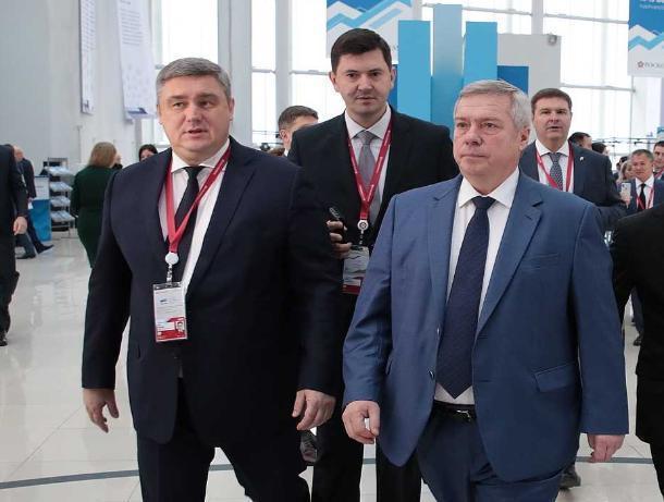 Власти Ростовской области рады инвестициям богатейших семей США