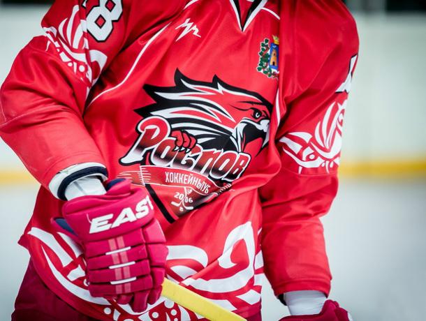 Самую крупную победу сезона одержал навыездеХК «Ростов»