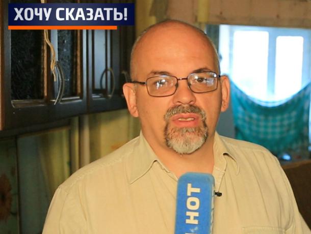 «В Ростове все, что не сгорело, скоро утонет» - Эдуард Максумов