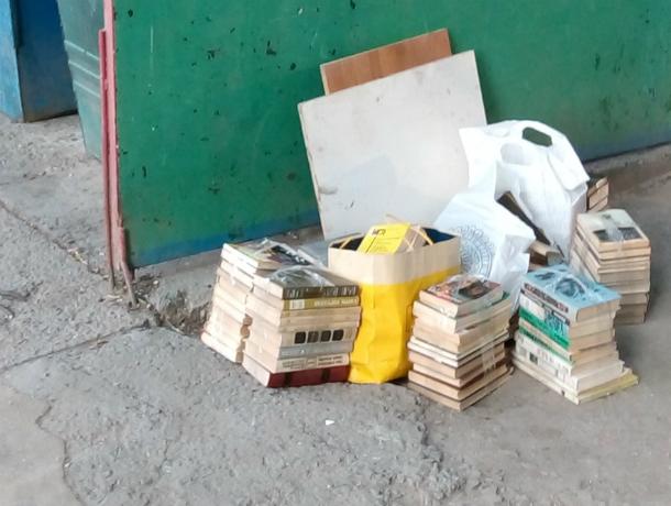 На Чкаловском выбросили на свалку связки томов классической литературы
