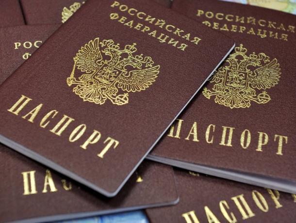 Скидкой нагосуслуги порадует граждан Ростовской области 2017 год
