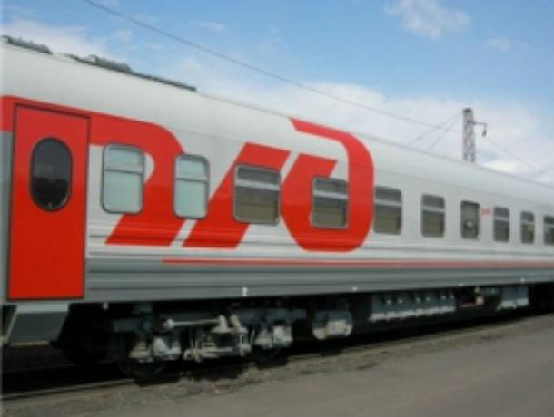 Билеты на поезд из Москвы в Ростов можно купить с хорошей скидкой
