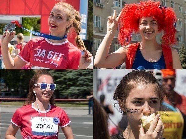 Топ-10 самых сексуальных и ярких участниц ростовского «ЗаБега-2017»