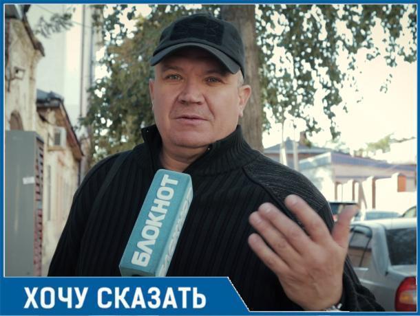 «Пусть министры сами попробуют прожить на три с половиной тысячи рублей», - Альфред Хлебин