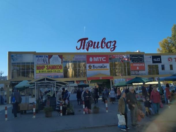 Рынок «Привоз» в Ростове снесут в течение полугода
