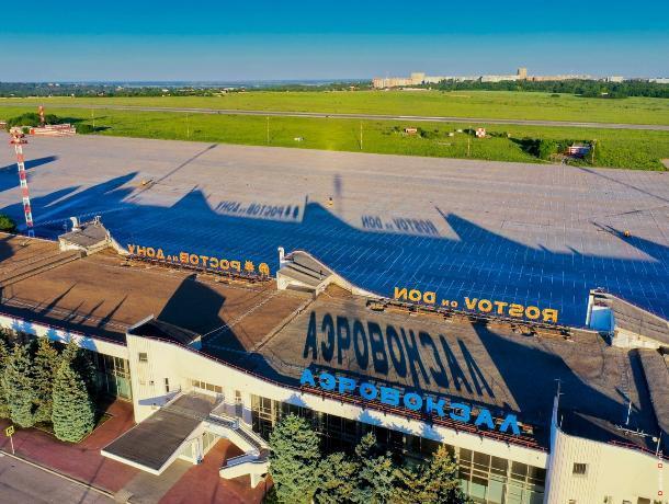 Власти потребовали с арендатора старого аэропорта Ростова 124 млн рублей