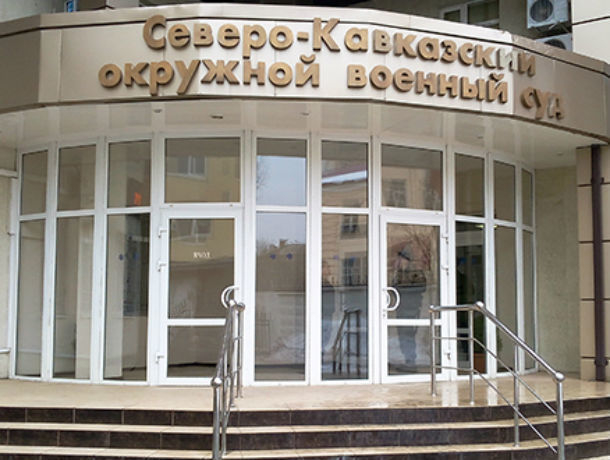 Молодого военнослужащего, который жестоко расправился с таксистом судят в Ростове
