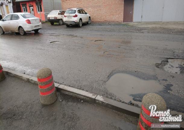 Всего месяц продержался асфальт на одной из ростовских улиц