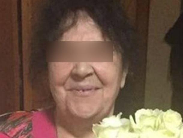 Пропавшая без вести женщина в черной шубке до полуночи бродила по улицам Ростова