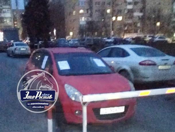 Обнадеживающее пожелание от «Деда Мороза» получила автоледи за глупую парковку в Ростове