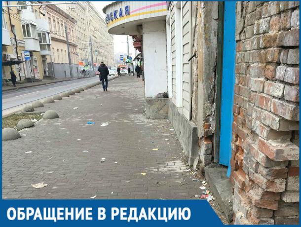 «Дворники тут хоть иногда бывают?» - ростовчанин требует привести в порядок улицу Станиславского