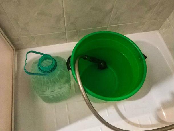 Новая неделя начнется с отключений воды в Западном жилом массиве Ростова