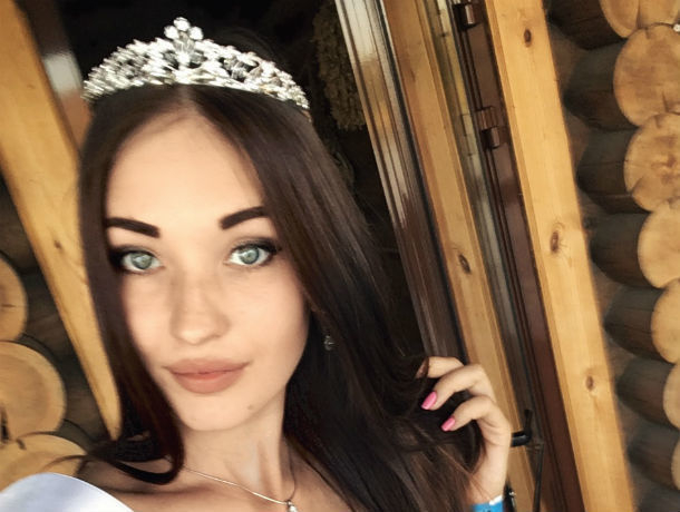 Выиграй 50 тысяч в конкурсе «Мисс Блокнот Ростов-2018»