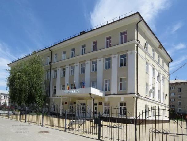 В четырех школах Ростова бухгалтеров поймали на краже денег