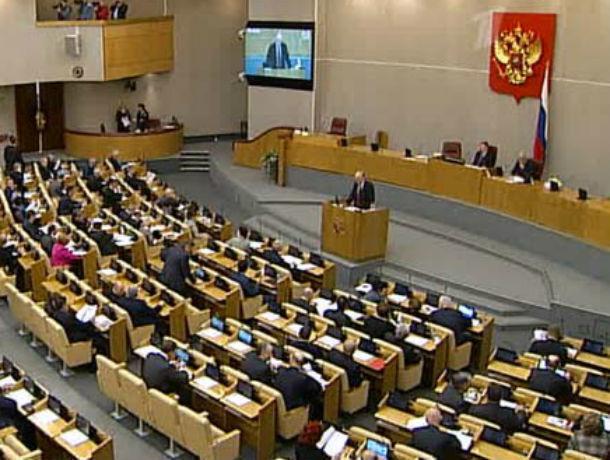 Комитет Государственной думы рассмотрит законодательный проект озапрете анонимайзеров