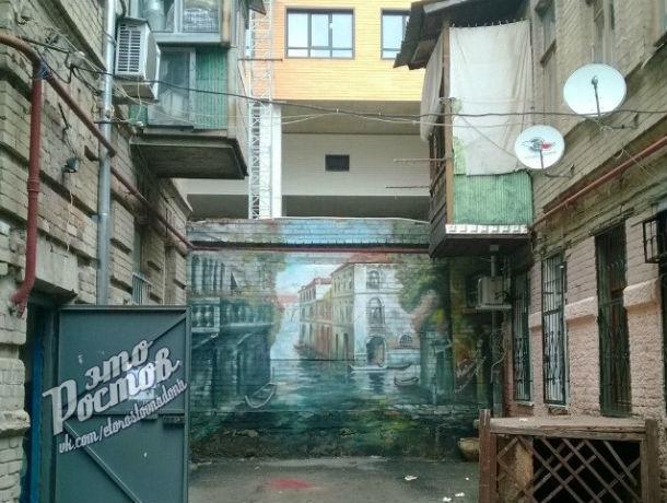 «Окно в Венецию», появившееся в тихом дворике, очаровало и растрогало жителей Ростова