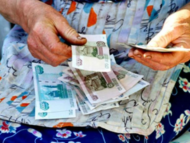 Доверчивый ростовчанин оплатил  мошеннику 100 000  руб.  заДТП с«родственником»