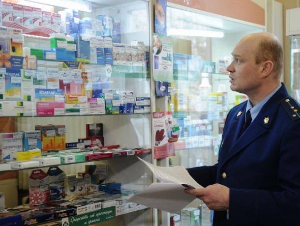 ВРостовской области оштрафовали клиники иаптеки на 900 000 руб.