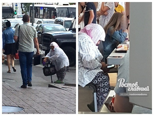 В Ростове старушка просит милостыню и покупает еду в ресторане