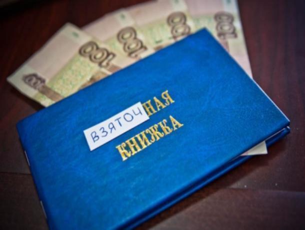 ВРостове-на-Дону учитель университета попался на 7-ми взятках