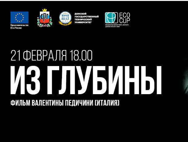 В Ростове впервые состоится показ фильма о судьбе женщины-шахтера