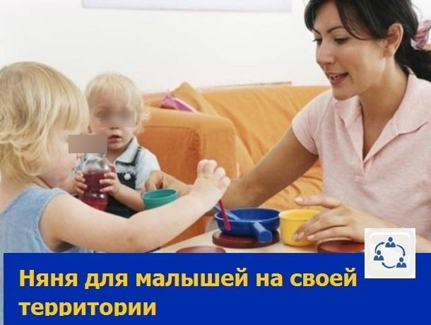 Ответственная няня-мама для малышей предоставляет свои услуги в Ростове