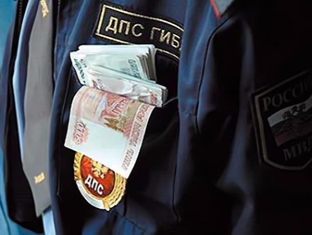 ВРостовской области заполучение взяток осужден сотрудник ГИБДД