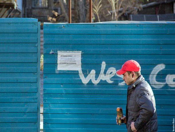 Ростов за забором: почему ограждения заставляют ненавидеть соседей