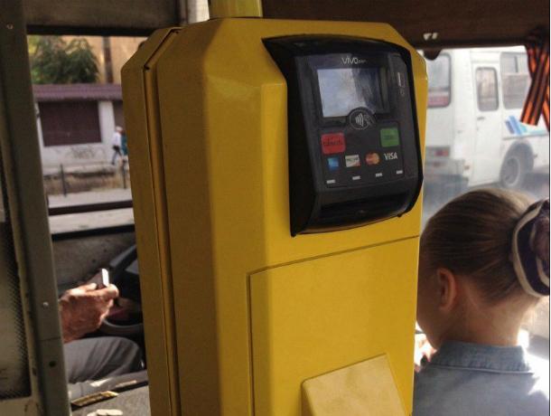 «Сбербанк» введёт вРостове оплату побезналу проезд вобщественном транспорте